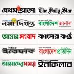 Bangla News Profile Picture