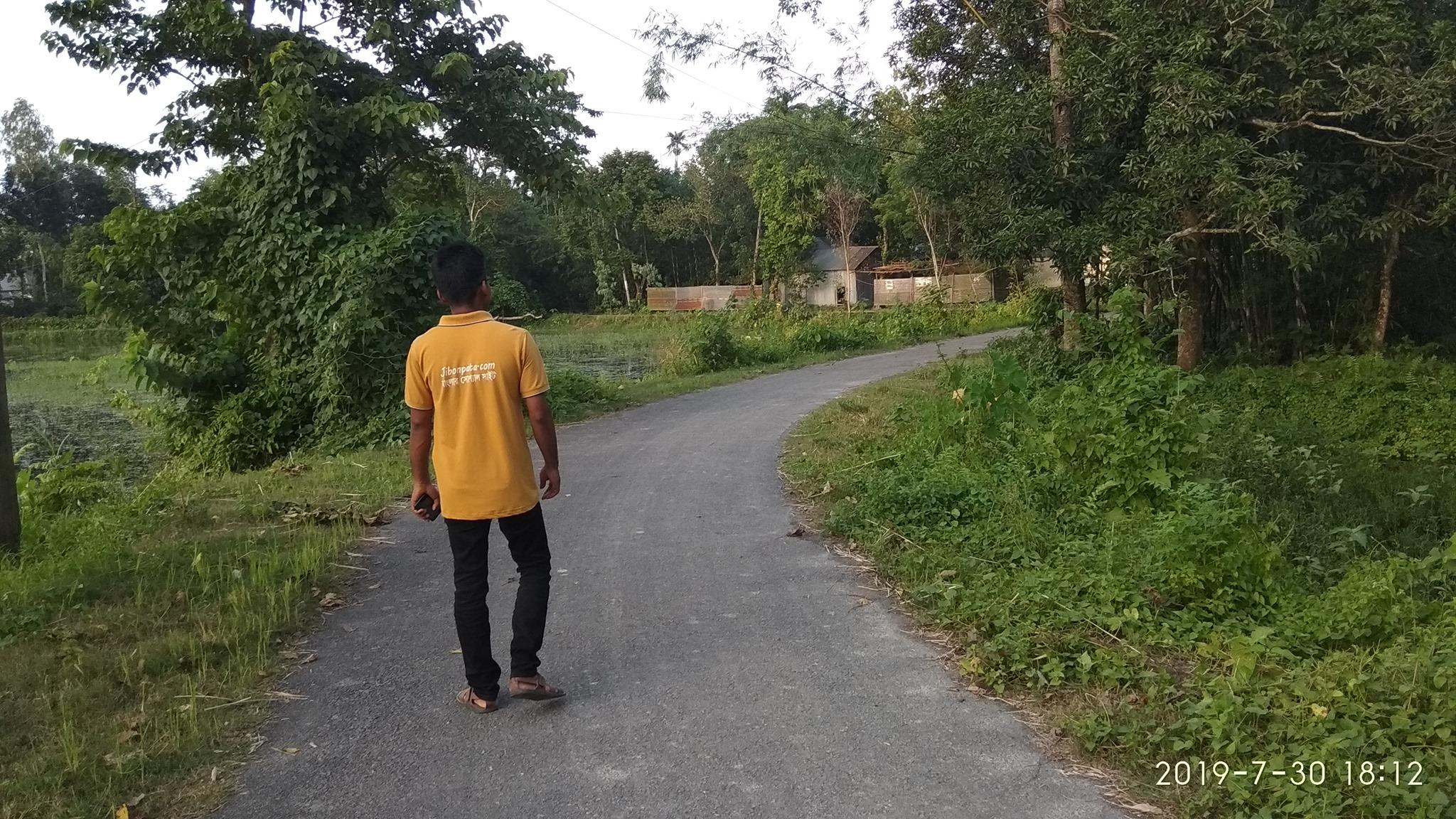 যাচ্ছি চলে দুচোখ যায় যে দিকে - ইব্রাহীম বিন্ মূসা   Facebook