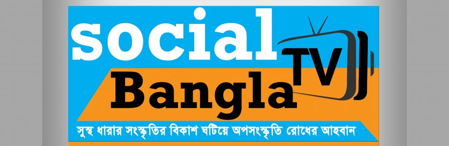 Social tv Bangla Cover Image
