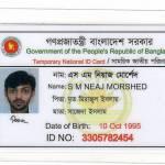 S M NEAJ MORSHED Profile Picture