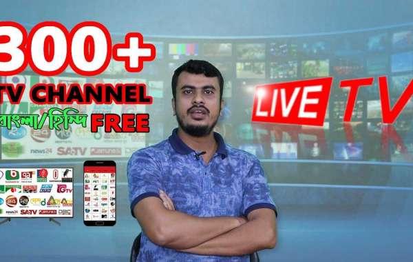 300+ টিভি চ্যানেল ফ্রী | Watch LIVE TV Channel on Smart TV | How To Setup IPTV