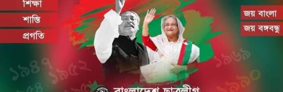 Mohammad Akbar Ahad Cover Image