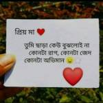 Online real job in Bangladesh Profile Picture