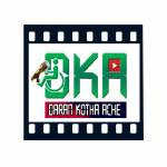 Daran Kotha Ache-দাঁড়ান কথা আছে Profile Picture