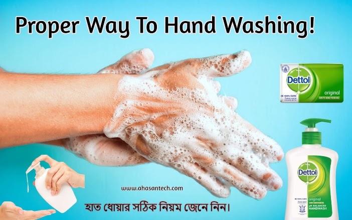 Proper Way To Hand Washing!