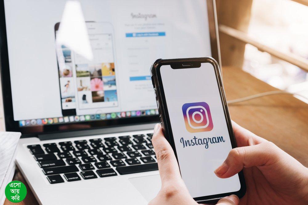 মোবাইল দিয়ে ইনস্টাগ্রামের মাধ্যমে টাকা আয় ২০২১ Money Income through Instagram with Mobile 2021 | এসো আয় করি