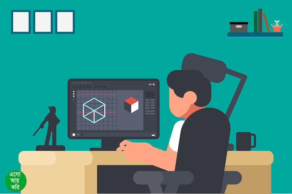 ঘরে বসে গ্রাফিক্স ডিজাইন শিখে অনলাইন থেকে আয় করুন পর্ব-২ Learn Graphic Design at Home and Make Money Online | এসো আয় করি