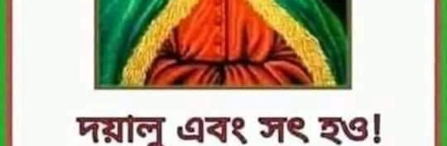 Md.Sarowar Hossain Cover Image