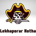 Lekhaporar Kotha Profile Picture